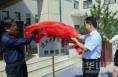 大荔县中医医院成为陕西中医药大学教学医院