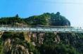 游客腿软! 西北最长的玻璃桥正式开放