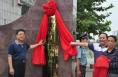 蒲城首批三家农村股份经济合作社挂牌运营