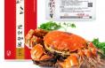 中秋特惠|阳澄湖的大闸蟹原价788元/套现在只要528元