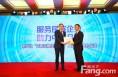 碧桂园首批入选新华社民族品牌传播工程