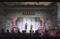 我们身边的艺术馆——渭南市非遗传习馆(下)