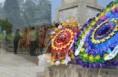 富平县举行烈士纪念日公祭活动