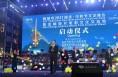 陕西韩城:短片电影周映红司马故里城