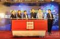 渭南政务新媒体运营管理分享大会举行