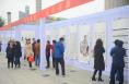 """渭南高新区喜迎""""十九大""""主题书画作品展举行"""