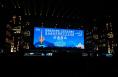 金帧短片电影文化交流周在韩城闭幕