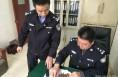 """渭南市華州區公安局""""一標三實""""基礎信息采集   群眾主動上繳26發子彈"""