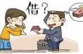 """澄城一""""老赖""""终被起诉 还完款还被罚万元"""