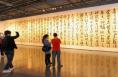渭南市中国书协会员书法作品展开展
