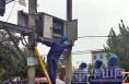 """大荔电力设备全面""""体检"""" 全力以赴保供电"""
