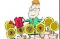 陕西出台政策 在校孤儿大学生每月可获1000元补助