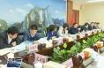 刘宝琳主持召开区政府党组会议 学习贯彻十九大精神