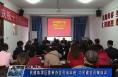 民建临渭区委举办会员培训班 为民建会员做培训