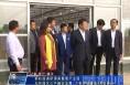 郭柱国调研渭南葡萄产业园建设情况