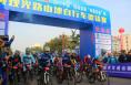 竞速沿黄观光路山地自行车邀请赛在韩城举行