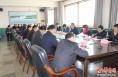 合阳召开大气污染防治冬防工作专题会议