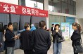 """合阳县启动""""爱粮节粮保安全 优粮优价促增收""""活动"""