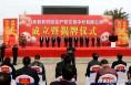 陕西首家农村综合产权交易市场在白水县成立