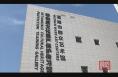 我们身边的艺术馆——渭南市非遗传习馆(上)