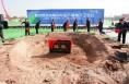 陕西帝亚纯电动车生产基地在渭南高新区开工建设