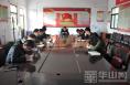 白水县政法委召开脱贫攻坚工作研判会