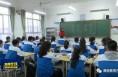 渭南市尚德中学:家长走进课堂当老师