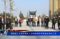 蒲城县人大组织相关人员来临渭区考察城市绿化工作