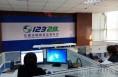 """韩城""""12328""""交通运输服务热线开通运行"""