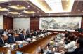 市委召开常委扩大会议传达学习中央政治局《若干规定》