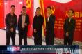 渭南市非公经济和社会组织党工委负责人来经开区调研党建工作