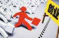 澄城县发放800万元担保贷款支持创业就业