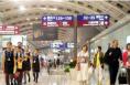 12月15日起 西咸机场中转旅客可享受免费食宿