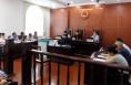合阳法院开一次庭审理18起案件