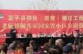 富平县开启第二批易地扶贫搬迁群众摇号分房