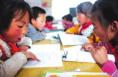 潼关县创新扶贫模式 破解教育扶贫难题