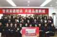 韩城公安举办警用英语培训班