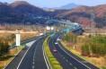 韩城:加快旅游道路联通 助推旅游产业发展