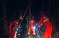 老人被困30米深井 韩城消防成功处置
