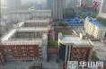 《向人民报告》高新区教育文体局局长孙晓飞:打造高新教育品牌 办人民满意教育