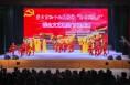 """渭南举办""""新时代之声""""群众精品节目展演"""