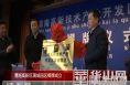 渭南高新区全面深化改革提速换挡促发展