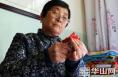 大荔农村妇女李自样一年剪出《清明上河图》