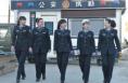 韩城市公安局  获全省综治先进单位称号