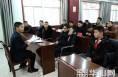 白水召开退役士兵权益及政策解答会