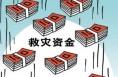 陕西省农业厅财政厅紧急调拨2000万元支持生产恢复