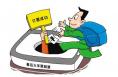 """渭南人注意了!春运车票开抢要小心这些诈骗""""套路"""""""