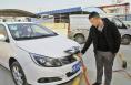 渭南城区首批80个分散式电动汽车充电桩投入使用