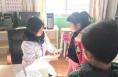 渭南市妇幼保健院为留守儿童送健康
