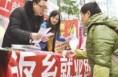 去年渭南市6.76万农民工回乡创业